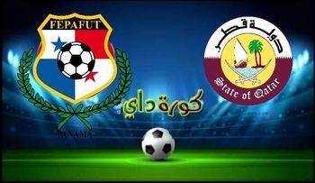 صورة نتيجة مباراة قطر وبنما اليوم بكأس الكونكاكاف الذهبية