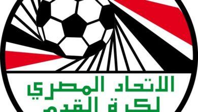 صورة بعد الفوز أمام أستراليا .. تعديلات جديدة على جدول الدوري المصري