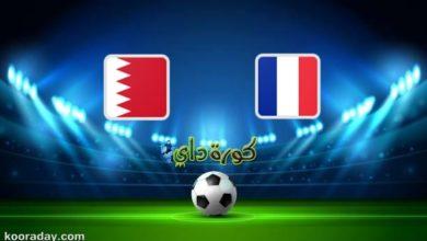 صورة مشاهدة مباراة البحرين وفرنسا بث مباشر في كرة اليد ببطولة أولمبياد طوكيو