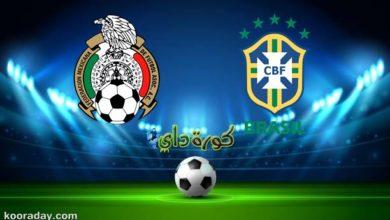 صورة مشاهدة مباراة البرازيل والمكسيك بث مباشر اليوم في أولمبياد طوكيو 2020